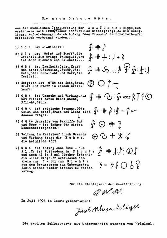 Разшифровани руни с подписа на Вилигут