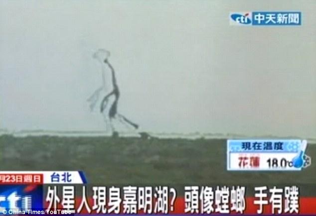 Снимката, направена в Тайван