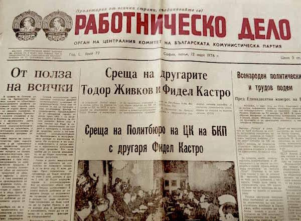 Вестник Работническо дело протагандираше тезите на Политбюро