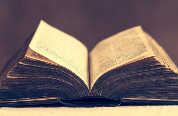 Библията крие кодове за Сътворението/сн. blaze.com