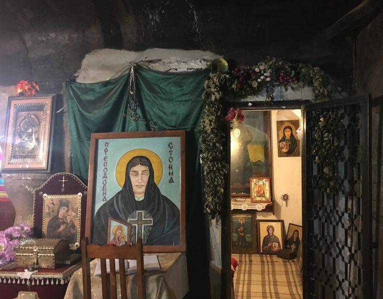 Домът на преподобна Стойна в село Златолист. Сн. Новото познание