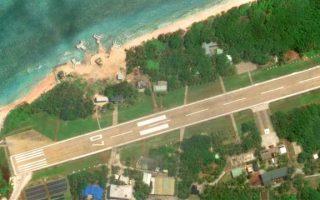 Сателитна снимка на остров Тайпин