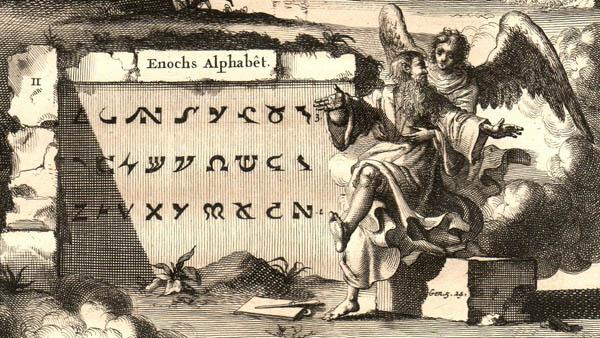енох азбука