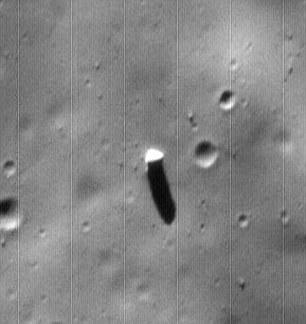 Кулата на Луната е висока над 15 км.//сн. YouTube