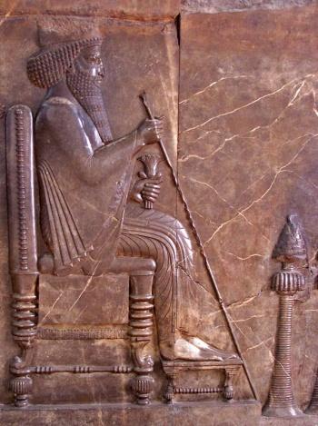 Персийският цар Ксеркс I
