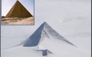 пирамиди антарктида