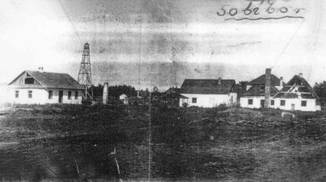 Архивна снимка на Собибор