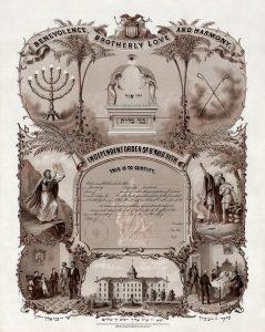 1024px-bnai_brith_membership_certificate_1876