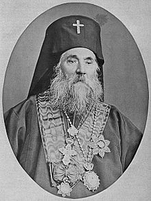 Антим I 1816-1888